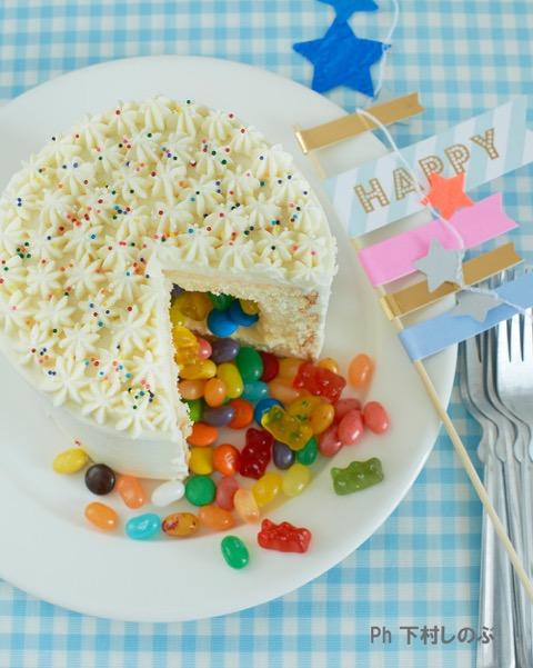 特別な日はケーキの中からサプライズ!「かくれんぼケーキ」の作り方