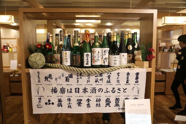 本日、浅草にオープン!日本の地方の魅力を集めた「まるごとにっぽん」