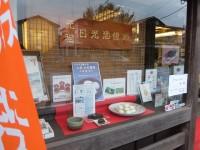 【日光】200年の歴史あるお饅頭屋さんや癒しの茶寮を満喫