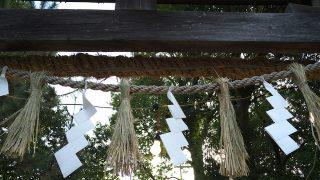 悪い縁は年内にバッサリと!「京都・大阪の強力な縁切り神社」6選