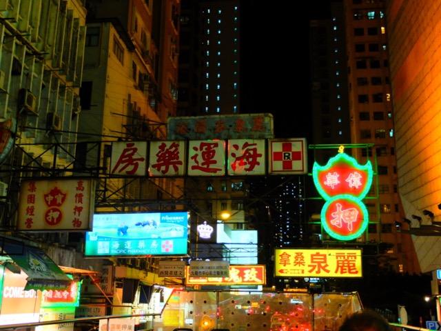 光と闇が共存する。香港一の繁華街、尖沙咀(チムサーチョイ)