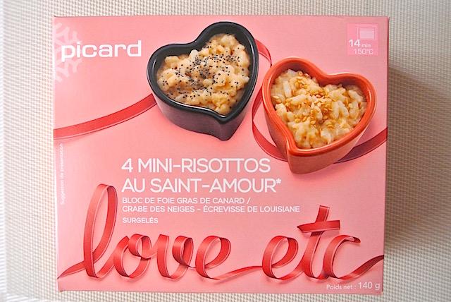 【フランス】ロマンチックな「バレンタイン仕様の冷凍食品」