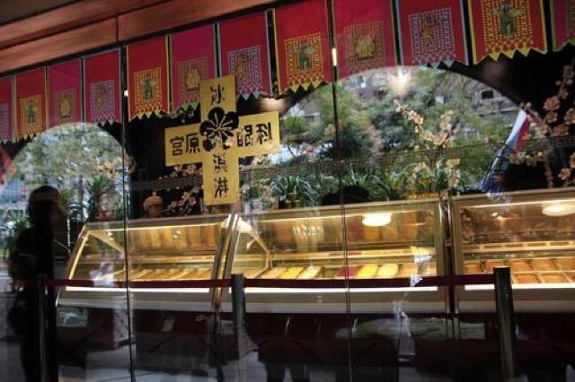 元眼科のレトロな建物も必見!台湾で大人気のお洒落スイーツ店