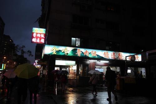 台湾のソウルフード「魯肉飯」、本場台北で食べ比べルポ!