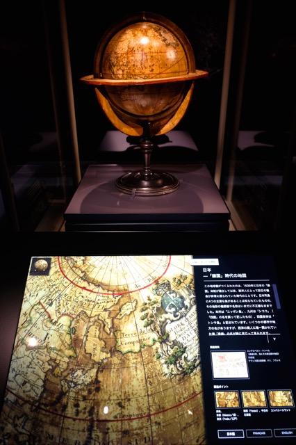 【日本初公開】3Dデータで読み解く!新しい地球儀・天球儀の世界を体感