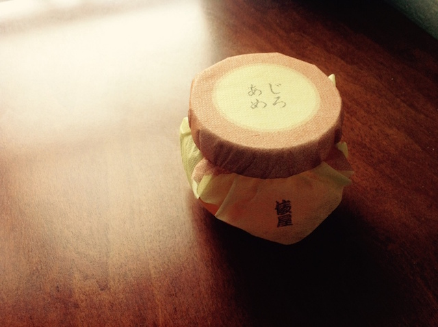【金沢】半沢直樹も愛した!?料理に入れると隠し味になる老舗の銘菓