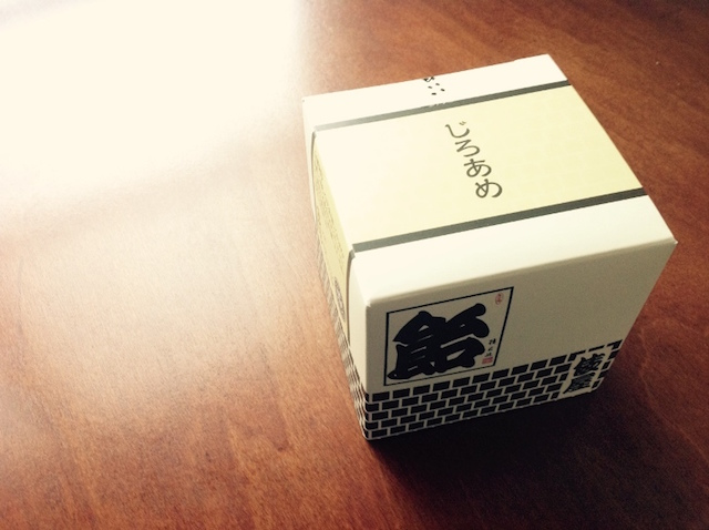 【金沢】半沢直樹も愛したお土産!?料理に入れると隠し味になる老舗の銘菓