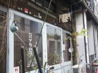 大阪梅田高層ビル街に並存する レトロな街並の中崎町
