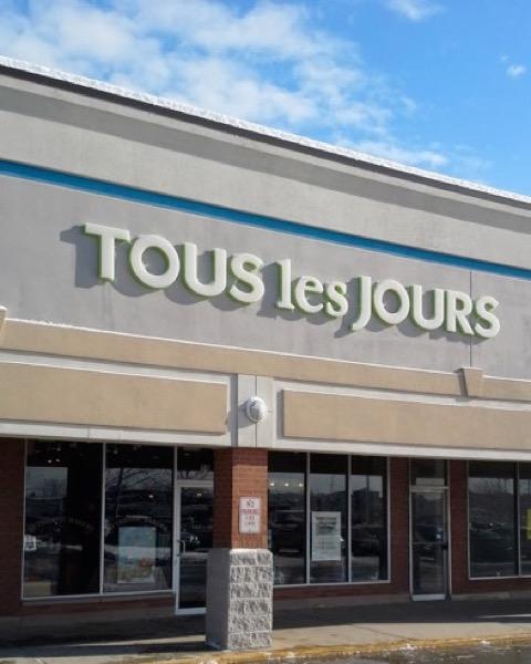 まるで日本のパン屋さん!シカゴ郊外のベーカリー「Tous Les Jours」