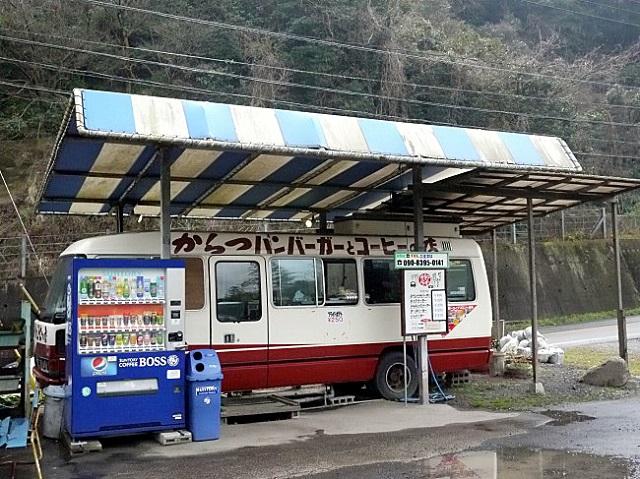 佐賀の元祖ご当地からつバーガー。50年以上の歴史を持つお店へ