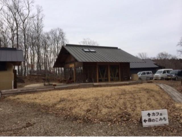 【那須】カフェがいい雰囲気の森の中の牧場。(森林ノ牧場)