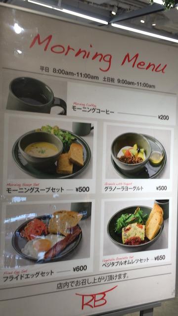 吉祥寺で並ばず入れる、空いてておいしい駅近穴場カフェ3軒