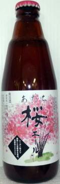 今注文すれば来週末の花見に間に合う!桜色、桜風味、桜ビール5選!