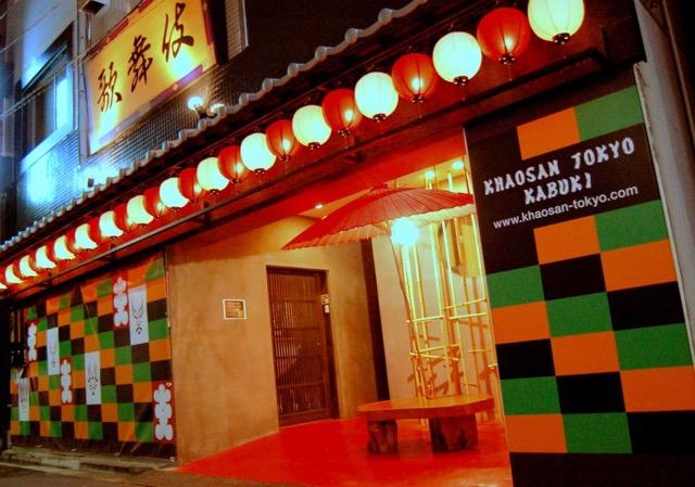 日本で海外気分!東京・大阪・京都No.1のユースホステルはここ