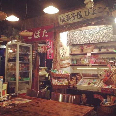 誰もが愛さずにいられない、駄菓子屋の魅力