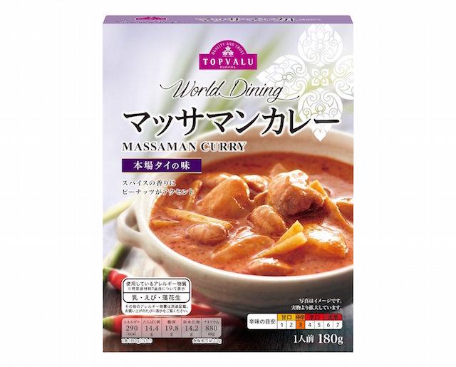 本場の味をとことん追求、世界の味が手軽に楽しめるインスタント食品に注目