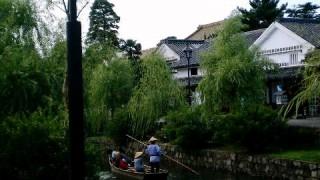 歴史情緒溢れる町 倉敷美観地区