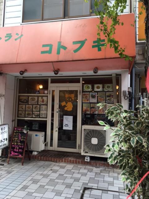 【横浜】昭和のゆっくりとした時間が流れる食堂で大満足ランチ