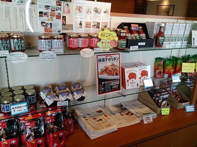 お値段も食べて納得!いいネタが揃う、南部市場「横濱屋本舗食堂」