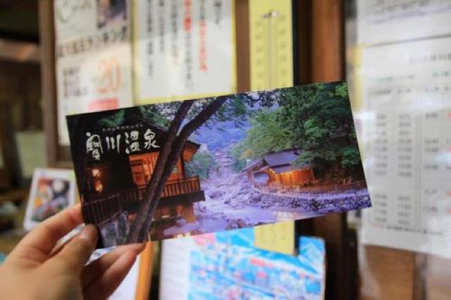 テルマエロマエのロケ地!宝川温泉「汪泉閣」で混浴露天風呂を体験