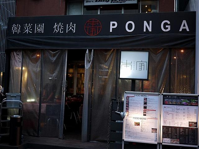 【目黒】食べログTOP5000に入る人気店!食べると元気になれる極上焼肉