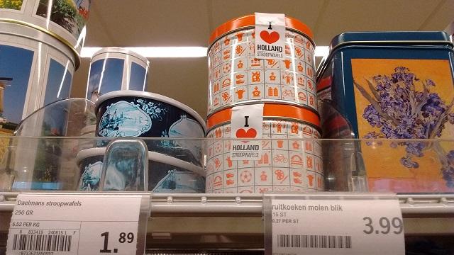 【リレー連載】世界のスーパーマーケットをめぐる旅「第2回オランダ編」