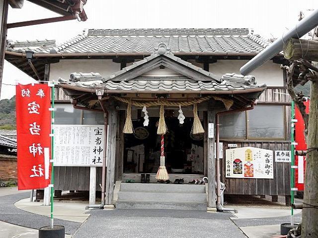 【佐賀】猫がいっぱいのパワースポット!唐津高島の宝くじが当たる神社