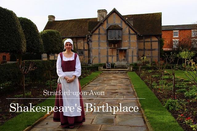 【連載】ロンドンからの日帰り旅行も。劇作家シェイクスピアの故郷巡り