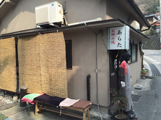 岡山県が誇る贅沢すぎるB級グルメ、「カキオコ」って知ってる?