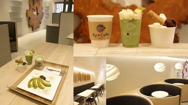 座席がバームクーヘン?!京都に新名所カフェが誕生!