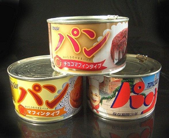 驚愕の中身!開けてビックリな進化型の缶詰7つ