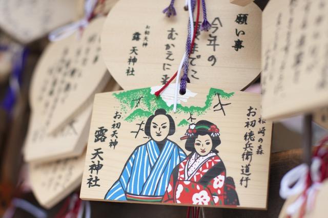外国人観光客が不思議がる日本の観光地事情5選~つっこみどころ満載~