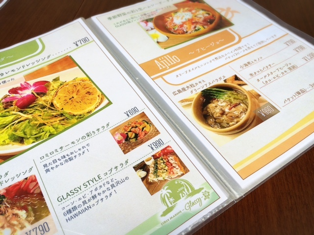 リゾート料理と「和」を融合!新感覚のハワイアンカフェ「グラッシー」
