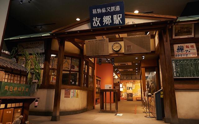 東京下町「ただいま」といいたくなる柴又 川風に吹かれて美味いもの