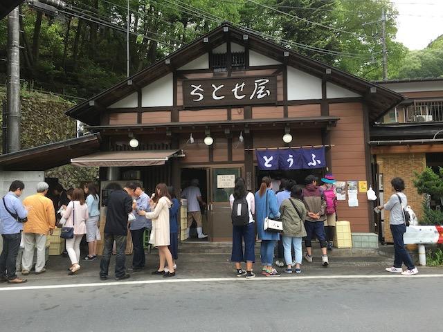 【秋川渓谷】払沢の滝のそばにはおいしすぎる豆乳ソフトクリームがあった!?