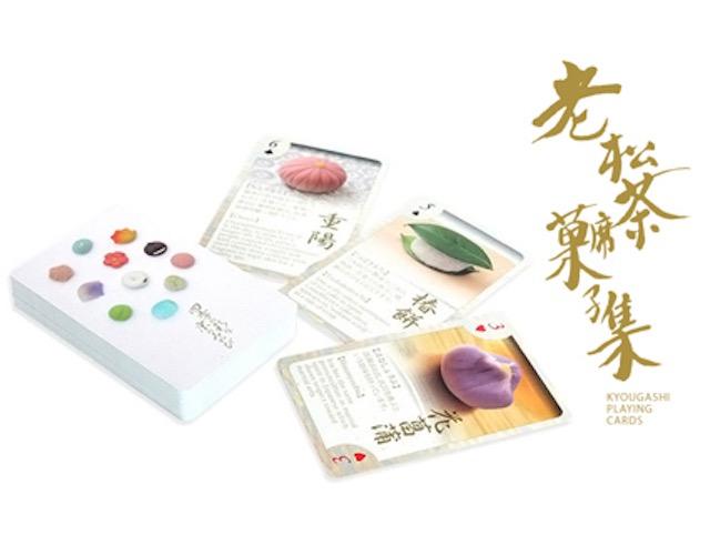 【京の美意識】ひんやりつるり 口に涼しさをはこぶ夏菓子