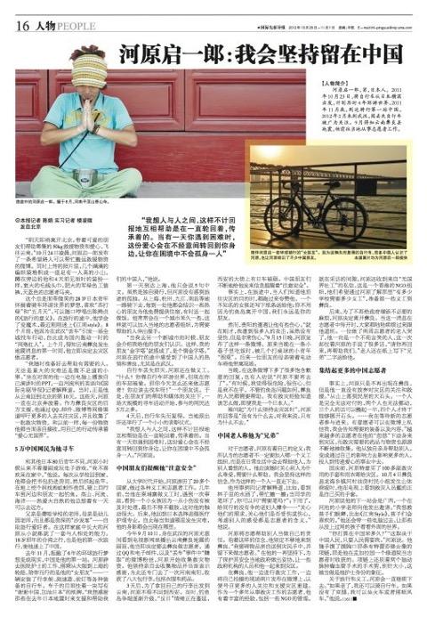 世界が注目!ボランティアしながら世界中を自転車で旅する日本人