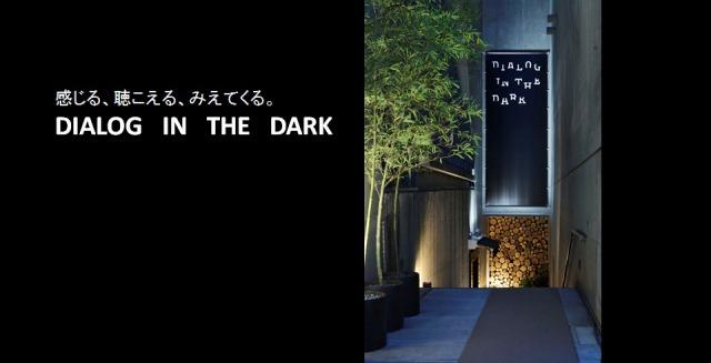 【雨の日連載】東京おすすめ雨の日デートスポット|彼と別世界へトリップできるスポットはここ!