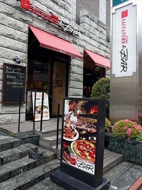 1000円でパスタとピザが食べ放題!気軽に利用できる蒲田のお店