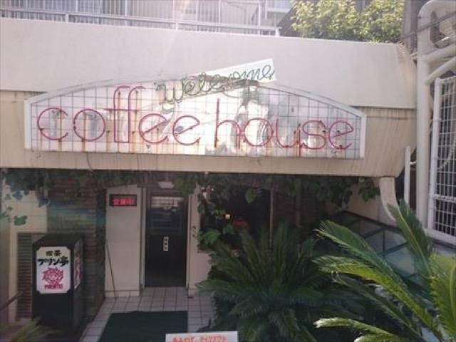 怪しい雰囲気のその先は・・・?熱海の喫茶店でいただく絶品焼きプリン