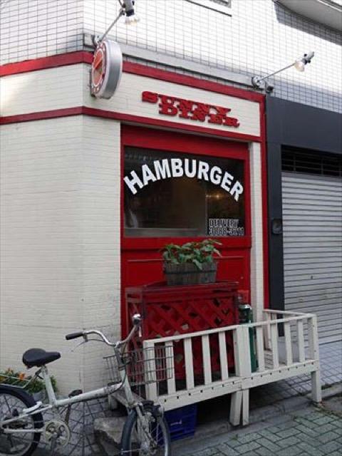 【北千住】ジューシーなハンバーガーと接客に感動!サニーダイナー本店