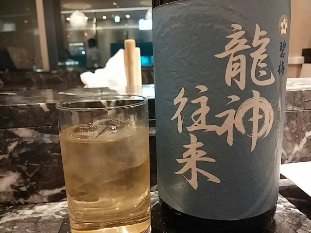 【東京駅】期間限定梅酒Bar。「花ごよみ」の梅会席で大人の至福時間