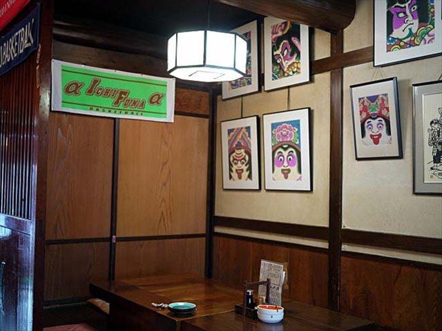 【秋田】白神山地に来たらはずせない!郷土料理とお酒が楽しめるお店