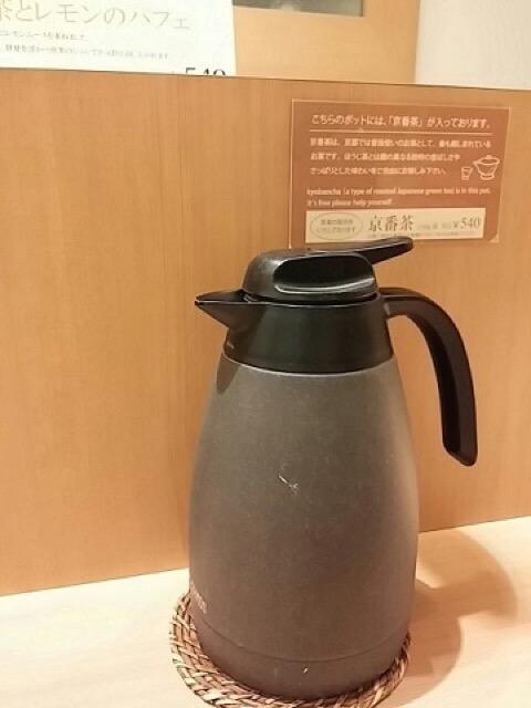 京都の味を新宿で。お抹茶系スイーツの専門店「林家茶園」