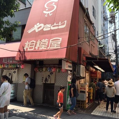 焼き鳥全品80円!神奈川の「相模屋」でお得に飲み会