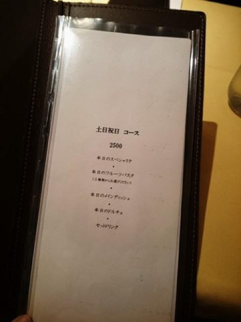 【神楽坂】前菜からドルチェまでフルーツづくし!女性におすすめイタリアン