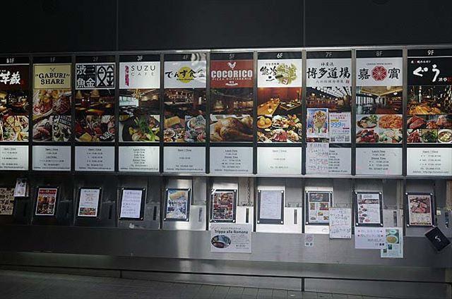 【渋谷】テラス席が気持ちいい。ビアガーデンより落ち着いて飲めるお店