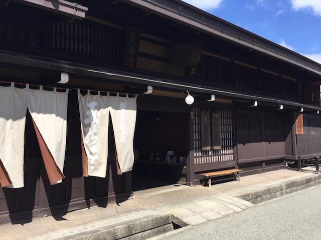 【飛騨高山】日本酒好きにはたまらない!風情あふれる酒造めぐり7軒