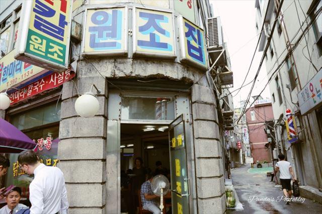 韓国人の美の秘訣!?ソウルで韓国料理「タッカンマリ」をいただく