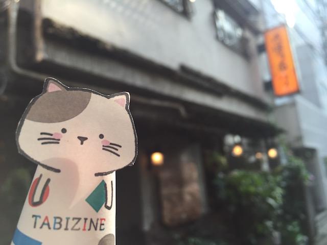指ネコ「またたび」ソロ活連載【2】たまに行きたくなる昭和な純喫茶